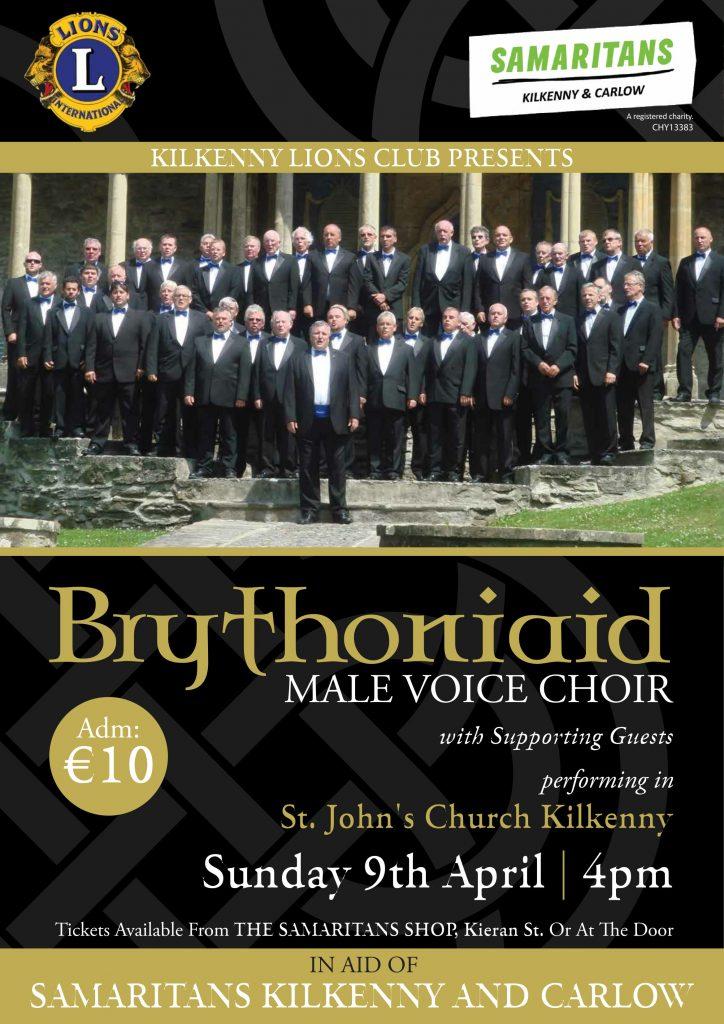 Choir Poster A3
